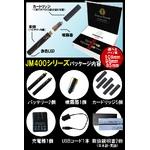 電子タバコ【E-CIGARETTE】 ミドルサイズ96mm ホワイト
