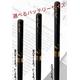 電子タバコ【E-CIGARETTE】 ロングサイズ108mm ブラック 写真3