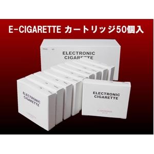 電子タバコ【E-CIGARETTE】 カートリッジ(バージー味) ホワイト50個入