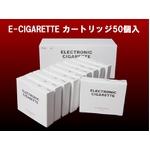 電子タバコ【E-CIGARETTE】 カートリッジ(ストロベリー味) ホワイト50個入