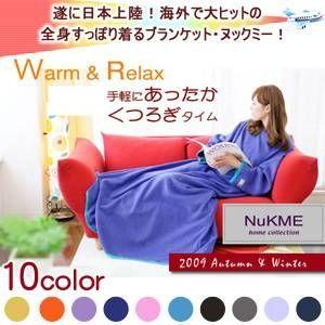 【特別SALE!旧モデル】NuKME(ヌックミィ) あったか素材のルームファブリック イエロー