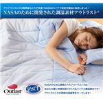 接触冷感ひんやりタッチ + アウトラスト(R)使用 快適快眠クール枕パッド ベージュ 【同色2枚組】