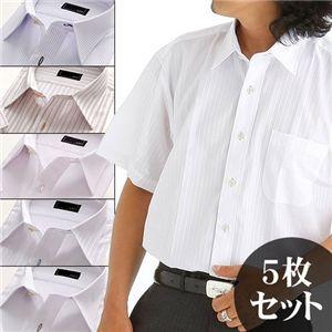カラーステッチ 半袖Yシャツ 5枚セット Lサイズ