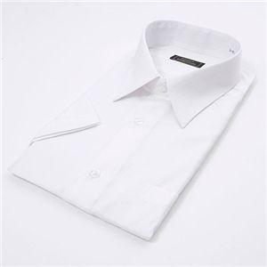 夏のタイトフィット 形態安定半そでワイシャツ 5枚セット M