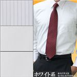 防寒ファーワイシャツ3枚セット M(ホワイト系)