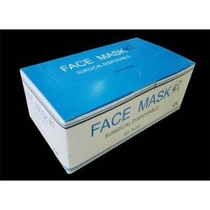 ◆人気の「白」◆【業務用パック】3層不織布サージカルマスク【150枚セット】 残りわずか!