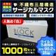 ◆人気の「白」◆【業務用パック】3層不織布サージカルマスク【1000枚セット】