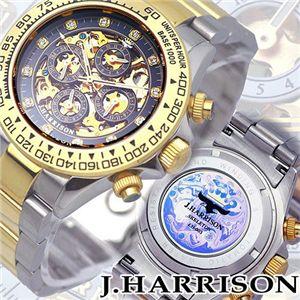 J.HARRISON(ジョン・ハリソン) 両面スケルトン オートマブレスウォッチ JH-003GBK/ゴールド×ブラック