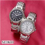 SEIKO(セイコー) ソーラー 100m防水 ブレスウォッチ 日本製 ホワイト