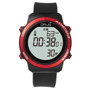 GRUS(グルス) 腕時計 認知症予防 歩幅計測 ウォーキングウォッチ レッド×ブラック GRS001-01
