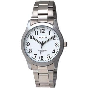 CROTON(クロトン)  腕時計 3針 日本製 RT-168M-C