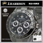 J.HARRISON(ジョン・ハリソン) 8Pダイヤ クロノグラフ JH-003DS ブラック×シルバー
