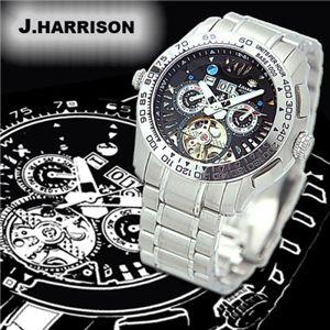 J.HARRISON(ジョン・ハリソン) ハンドワインディング ブレスウォッチ JH-001 ブラック×ホワイト