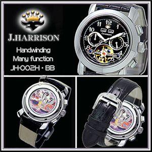 J.HARRISON(ジョン・ハリソン) ハンドワインディング メンズレザーウォッチ JH-002BB/ブラック×ブラック