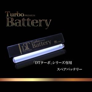 予備バッテリー画像