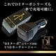 電子タバコ「DT ターボ」シリーズ専用 USBカーチャージャー