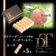 電子タバコ「DT ターボ」シリーズ専用 ターボフィルター (ピーチ) 5本セット
