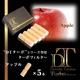 電子タバコ「DT ターボ」シリーズ専用 ターボフィルター (アップル) 5本セット