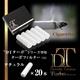 電子タバコ「DT ターボ」シリーズ専用 ターボフィルター (ナチュラル) 白色 20本セット