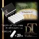 電子タバコ「DT ターボ」シリーズ専用 ターボフィルター (ビタミンC) 白色 20本セット