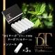 電子タバコ「DT ターボ」シリーズ専用 ターボフィルター (メンソール) 白色 5本セット