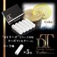 電子タバコ「DT ターボ」シリーズ専用 ターボフィルター (コーラ) 白色 5本セット