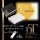 電子タバコ「DT ターボ」シリーズ専用 ターボフィルター (グレープフルーツ) 白色 5本セット