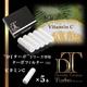 電子タバコ「DT ターボ」シリーズ専用 ターボフィルター (ビタミンC) 白色 5本セット