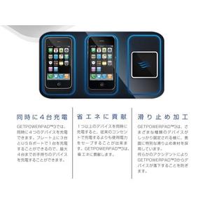 ワイヤレス充電パッド GET POWER PAD(ゲットパワーパッド) iPhone、PSP、DSi対応 【本体】