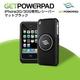 ワイヤレス充電器「GETPOWERPAD™(ゲットパワーパッド)」 iPhone3G(S)専用レシーバー マットブラック