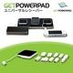ワイヤレス充電器「GETPOWERPAD™(ゲットパワーパッド)」 ユニバーサルレシーバー