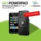 ワイヤレス充電器「GETPOWERPAD?(ゲットパワーパッド)」 iPhone4専用レシーバー マットブラック