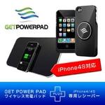 ワイヤレス充電器「GETPOWERPAD3(ゲットパワーパッド3)」 スターターキット iPhone4/4S専用レシーバーセット(マットブラック)