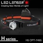LED LENSER (レッドレンザー) LEDライト LENSER H5 OPT-7495の詳細ページへ