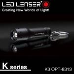 LED LENSER (レッドレンザー) LEDライト LENSER K3 OPT-8313の詳細ページへ