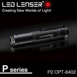 LED LENSER (レッドレンザー) LEDライト LENSER P2 OPT-8402の詳細ページへ