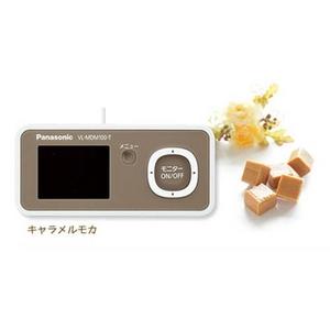 Panasonic(パナソニック) ワイヤレスドアモニター ドアモニ (キャラメルモカ) VL-SDM100-T