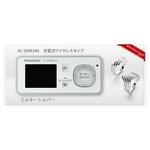 Panasonic�ʥѥʥ��˥å��� �磻��쥹�ɥ���˥������ɥ���ˡ��ҵ� �ʥߥ륭������С��� VL-DM200-S