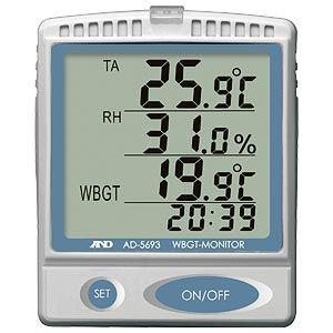 A&D(エーアンドデイ) 壁掛・卓上型 熱中症指数モニター AD-5693