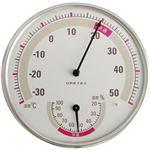 dretec(ドリテック) 温湿度計 O-310WT ホワイトの詳細ページへ