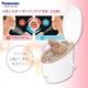 Panasonic イオンスチーマー ナノケア EH-SA90-N ゴールド調