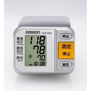 OMRON(オムロン) デジタル自動血圧計 【バーゲン通販】