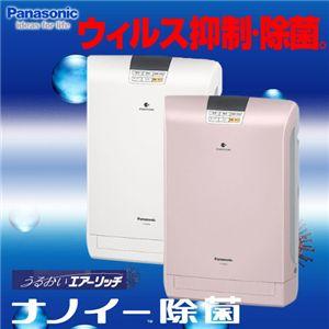 Panasonic(パナソニック) 加湿空気清浄機 うるおいエアーリッチ F-VXE40 シルキーホワイト
