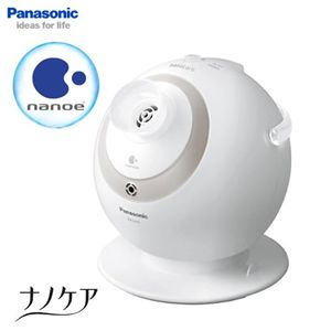 Panasonic ナイトスチーマーナノケア EH-SA41-N