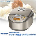 Panasonic IH���㡼���Ӵ� SR-HG101P-N �Ρ��֥륷���ѥ�
