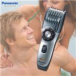 Panasonic メンズ2WAYトリマー ER217PP-S