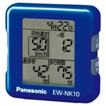 Panasonic(パナソニック) 活動量計 デイカロリ EW-NK10-A ブルー