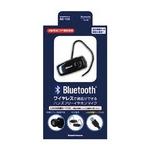 カシムラ Bluetoothイヤホンマイク2 AE-158