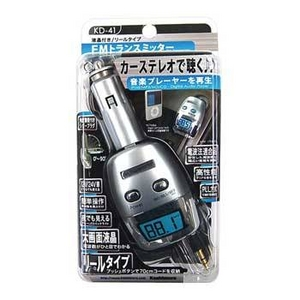 カシムラ 液晶付きFMトランスミッター KD-41