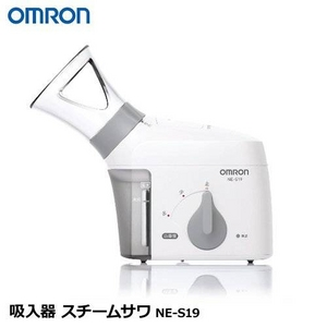 OMRON(オムロン) 吸入器 スチームサワ NE-S19